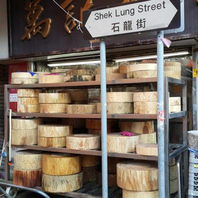 Shanghai Street: Cooks & Bakers Paradise